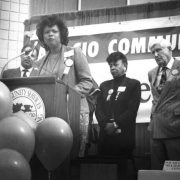 Saundra Bryant - 1992 - All Peoples Community Center